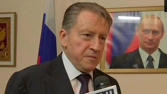 Nikolay Rishatovich Kudashev