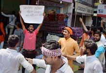 Protest against caste-based reservation