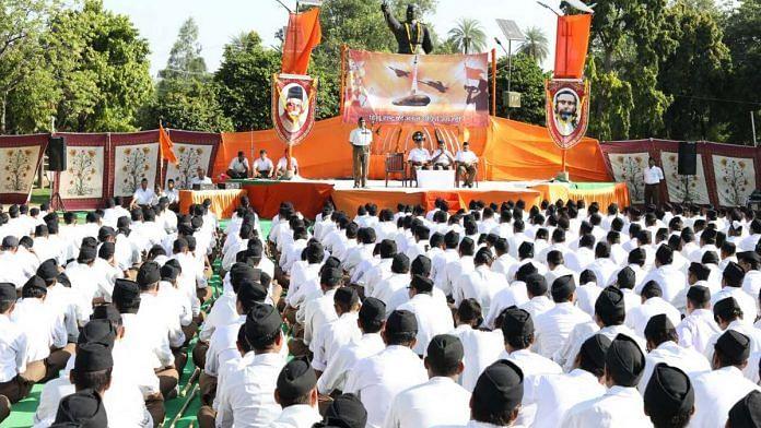 An RSS gathering | Representational image | Facebook