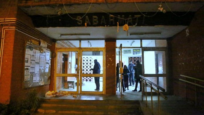 The Sabarmati Hostel in JNU was attacked by a masked mob on Sunday night