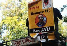 A poster at the JNU protest held in New Delhi   Manisha Mondal   ThePrint