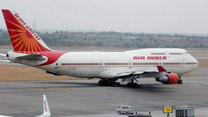 An Air India 423-seater jumbo B747 plane set to leave Wuhan Saturday | Commons