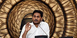 File photo of Chief Minister of Andhra Pradesh YS Jagan Mohan Reddy Speaks during a cabinet meeting. | ANI