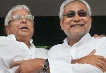 Lalu Prasad Yadav with Nitish Kumar