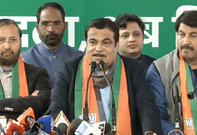 BJP releases its 'Delhi Sankalp Patra', its manifesto for Delhi Assembly polls, in presence of Union Ministers Nitin Gadkari, Prakash Javadekar, Harsh Vardhan, Manoj Tiwari | Twitter