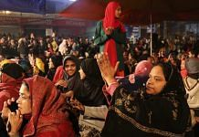 Women in Shaheen Bagh