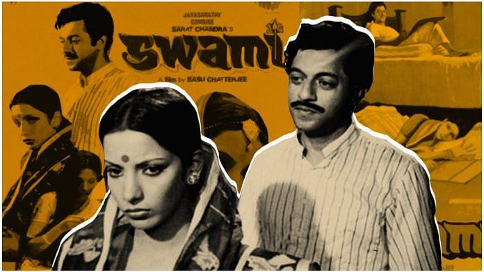 Girish Karnad and Shabana Azmi in Sarat Chandra Chattopadhyay's, Swami | Illustration by Soham Sen | ThePrint