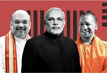 Home Minister Amit Shah, PM Narendra Modi and UP CM Yogi Adityanath