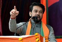 File photo of Anurag Singh Thakur speaking at an election rally in Rithala