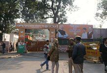 At the BJP office in New Delhi | Manisha Mondal | ThePrint
