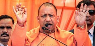 Uttar Pradesh CM Yogi Adityanath addresses a BJP campaign rally for the upcoming Delhi polls Monday