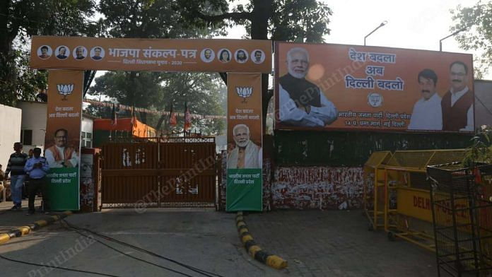 The BJP office in Delhi wears a deserted look Tuesday with the party leading in just 6 seats