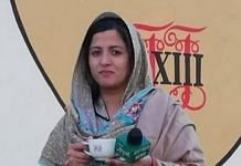 Shaista Hakim, the first woman journalist in the city of Swat, Pakistan