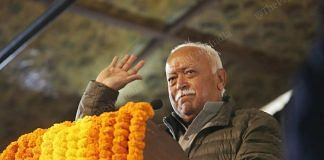 RSS chief Mohan Bhagwat speaks at the book release of 'Gandhi Ko Samajhney Ka Yahi Samay' in New Delhi on 17 February 2020 | Manisha Mondal | ThePrint