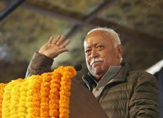 RSS chief Mohan Bhagwat speaks at the book release of 'Gandhi Ko Samajhney Ka Yahi Samay' in New Delhi on 17 February 2020 | Manisha Mondal | ThePrint