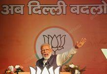 Narendra Modi at a BJP rally in Karkardooma, New Delhi | Suraj Singh Bisht | ThePrint