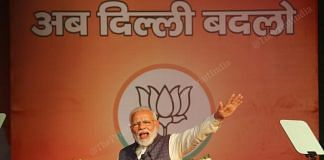 Narendra Modi at a BJP rally in Karkardooma, New Delhi | Suraj Singh Bisht | ThePrint