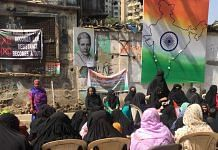 Women protesting against CAA-NRC on Morland Road in Nagpada