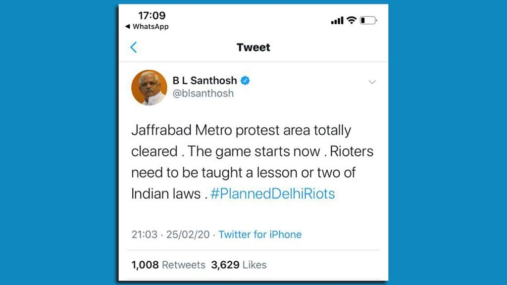 BL Santhosh's deleted tweet