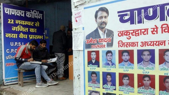 Thakurdwara is dotted with UPSC coaching centres in every nook and corner, with large boards and negligible results. | Photo: Praveen Jain | ThePrint