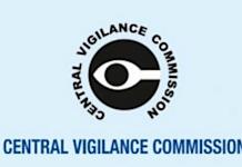 The Central Vigilance Commission logo. | @CVCIndia | Twitter