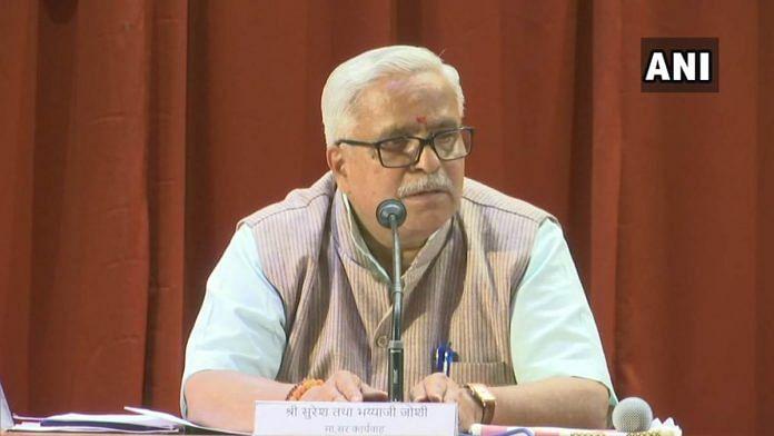 RSS general secretary leader Suresh 'Bhaiyyaji' Joshi | ANI Twitter