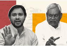 RJD leader Tejashwi Yadav and Bihar Chief Minister Nitish Kumar