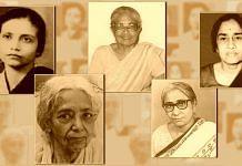 five women in science