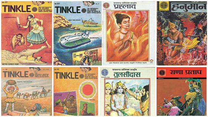 Indian comics Tinkle and Amar Chitra Katha | ThePrint