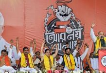 Union Home Minister Amit Shah (right) with other BJP leaders at a rally in Kolkata Sunday | Photo: PTI