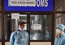Medics outside an isolation ward of coronavirus at Gandhi Hospital in Hyderabad, on 2 March 2020 | PTI