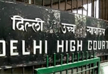 Delhi High Court | Twitter: @ANI