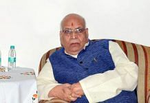 Madhya Pradesh Governor Lalji Tandon in Patna in August 2018 | PTI File Photo