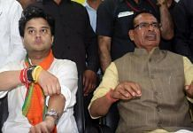 BJP leaders Jyotiraditya Scindia (left) and Shivraj Singh Chouhan at an event in Bhopal Thursday | Photo: ANI