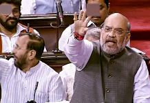 Home Minister Amit Shah addresses the Rajya Sabha Thursday