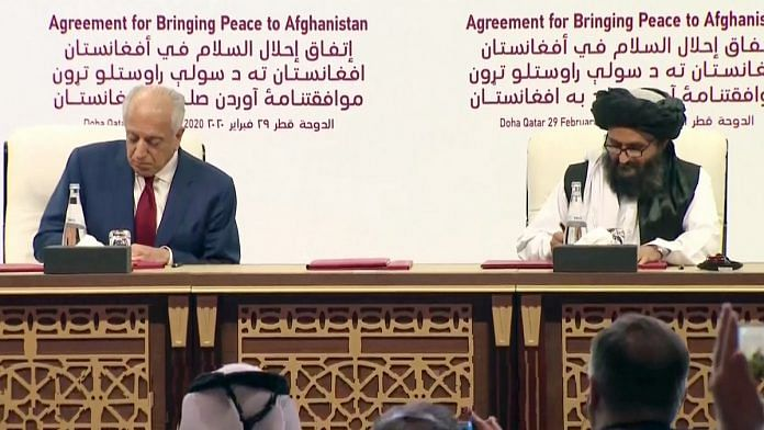 Afghan peace deal being signed in Doha
