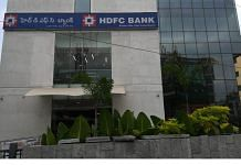 HDFC Bank branch   Commons