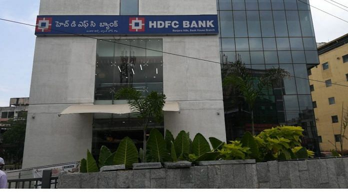 HDFC Bank branch | Commons