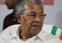 Kerala Chief Minister Pinarayi Vijayan | Photo: Commons