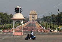India Gate (Representational image) | Suraj Singh Bisht