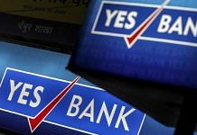 File photo of signage for Yes Bank Ltd. at a branch in Mumbai