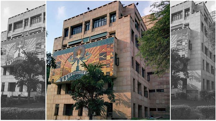 The office of Central Administrative Tribunal in New Delhi