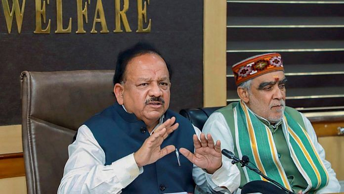 Union Health Minister Harsh Vardhan with MoS Health Ashwini Choubey in a press conference on novel coronavirus, in New Delhi | PTI