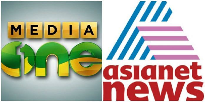 MediaOne TV and Asianet News were allowed to come back on air Saturday morning | Commons