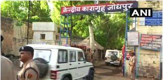 The Jodhpur Central Jail | ANI