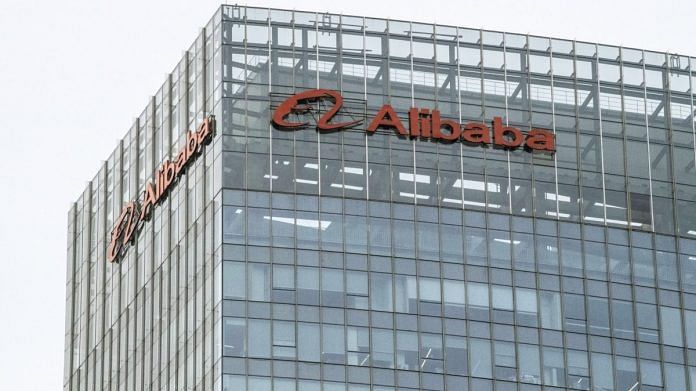 China's e-commerce titan Alibaba hit with antitrust probe