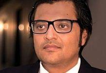Republic TV's Arnab Goswami | Twitter