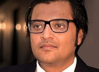 Republic TV's Arnab Goswami | Twitter