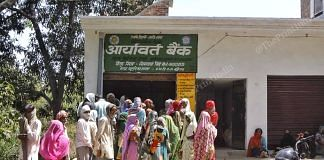 Another day of wait outside a branch of Aryavart Bank, a regional rural bank, in Piswan