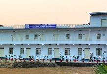 The Mahatma Gandhi Central University in Motihari, Biha